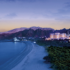 oman Honeymoon Packages - thumbnail