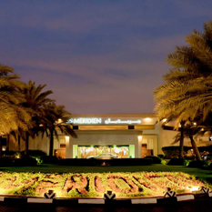 Le Royal Meridien - Dubai Honeymoon Packages - thumbnail